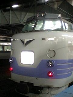 20070930213102