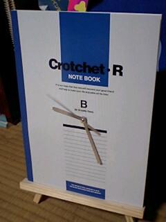 電波時計に変わりましてノート型時計