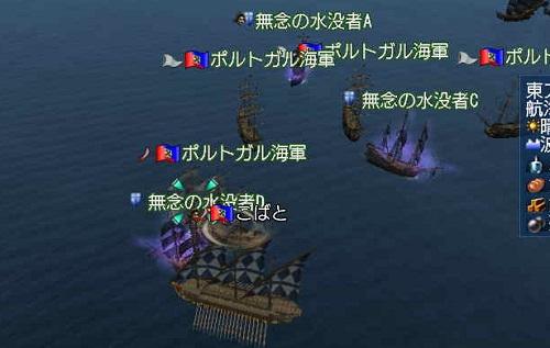 ぽる海軍再び