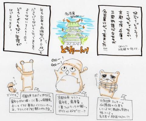 蜷榊商螻祇convert_20081228184228