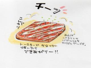 蜃コ譚・荳翫′繧垣convert_20081228185543