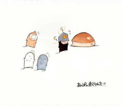 縺ク縺昴・縺斐∪・農convert_20090109205216