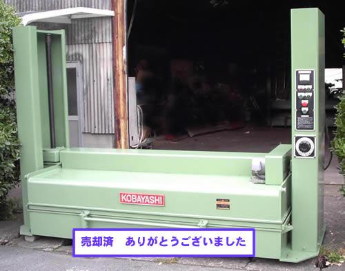 中古フラッシュプレス 小林機械工業 KF-PS2 48型 4尺x8尺 の詳細ページへ
