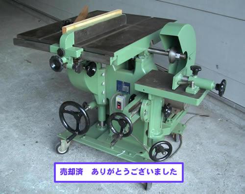 中古昇降盤 横井工業 AB-D-16 の詳細ページへ