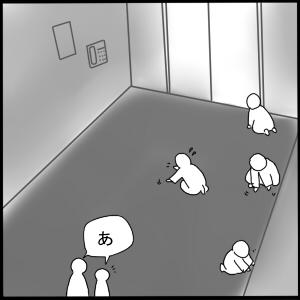 コンタクト4