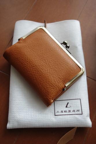 こんな財布です