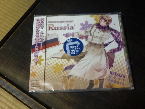 露CD買いました