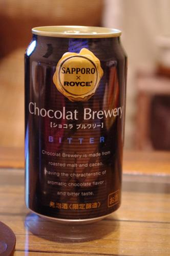 チョコ発泡酒