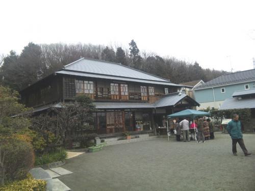 天王の森公園泉館