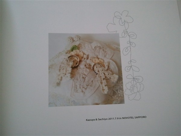 _2011-09-14 14.34.46