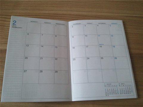 2012-02-08 14.54.45