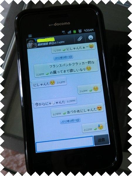 _CIMG2759.jpg