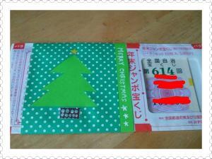 _Dec_20_2011_670.jpg