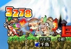 タヌキ狩り