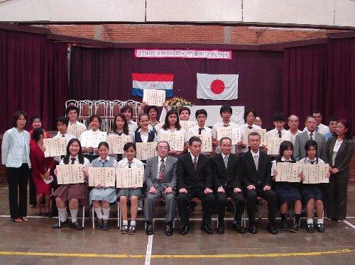 2006-asu-sotsugyo-003.jpg