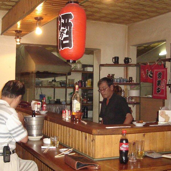 2006-yakitori-yui-001.jpg