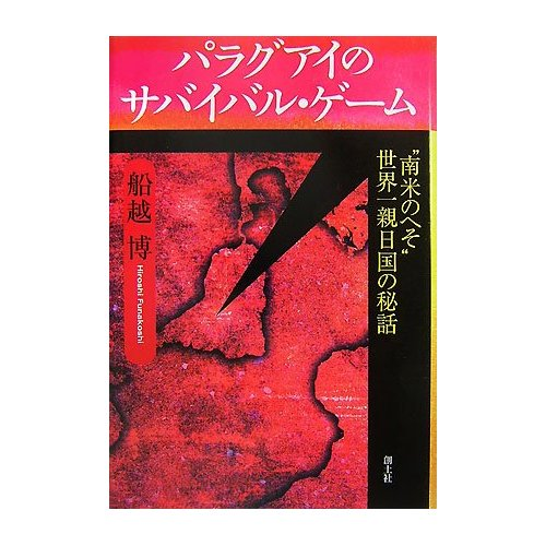 funakoshi-001.jpg