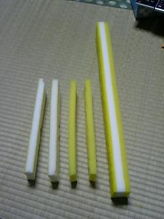 エギケース作成2