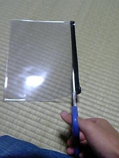 エギケース作成3