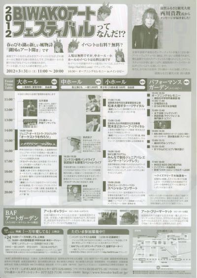 ・ア・ー・・セ鯉スェ・ス・・セ暦スシ(陬・_convert_20120307152544