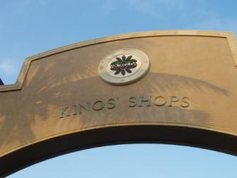 14_kings.shops.jpg