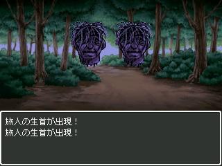 doguma_ss003.jpg