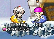 MapleStory 2009-06-01 02-40-13-87
