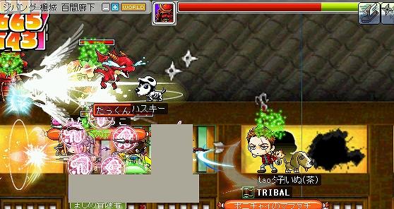 MapleStory 2009-06-06 06-28-08-34