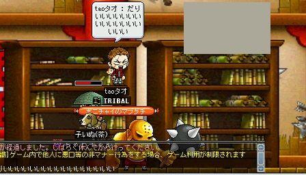 MapleStory 2009-06-11 09-31-31-04