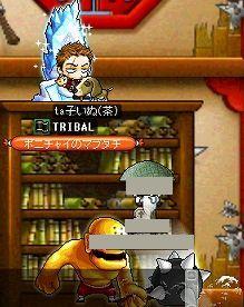 MapleStory 2009-06-11 08-48-19-98