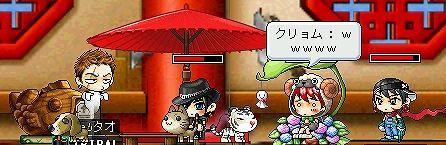 MapleStory 2009-06-12 22-45-55-92