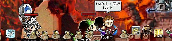 MapleStory 2009-06-14 01-01-34-06