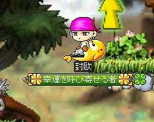 MapleStory 2009-06-18 10-30-21-23