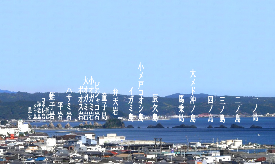 hasikuiiwazenkei.jpg