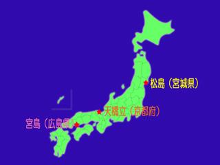 tizu-nihonsankei.jpg