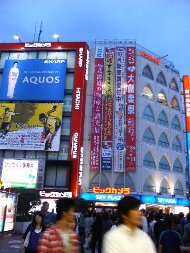 2008_9_1.jpg