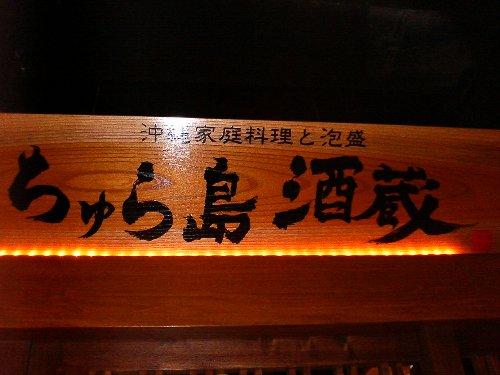 2008_9_3.jpg