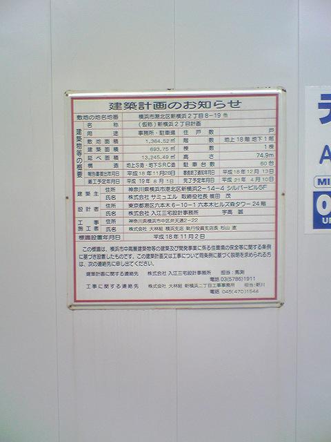 20081002123751