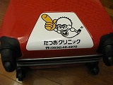 スーツケース 003