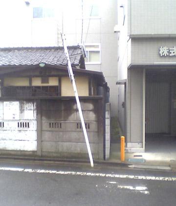 0607hyoushiki.jpg