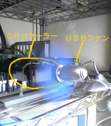 0813CPU_FAN.jpg