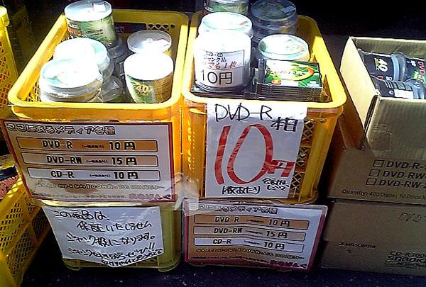 10円DVDR