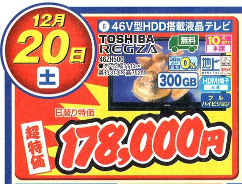 178000円