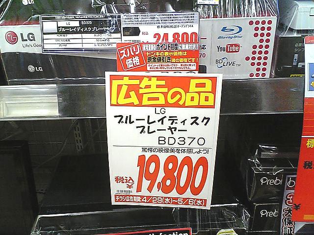LG¥19800