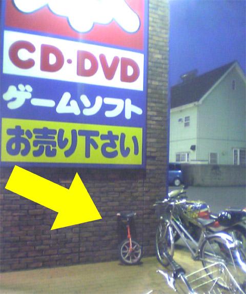 20060720VFSH0529.jpg