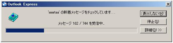 mail X 744