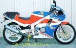 CBR250R