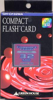 CFカード32MB