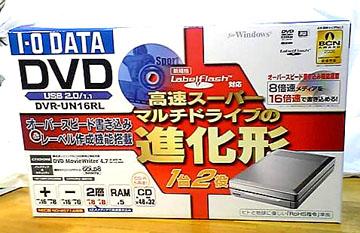 DVD+-RW_drive060918.jpg