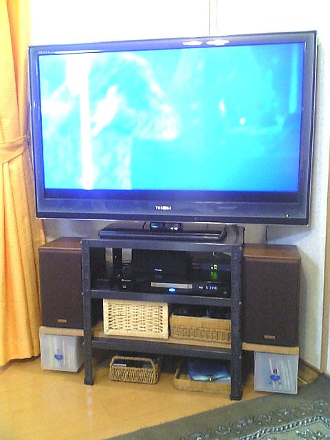 DVD+TV